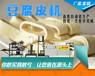 山西清徐豆腐皮機廠家大型豆腐皮機器設備不銹鋼豆腐皮機