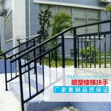 楼梯扶手多少钱一米锌钢楼梯扶手铁艺楼梯图片