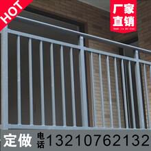 注意注意!阳台护栏用处是什么和阳台护栏有什么特点?_图文图片