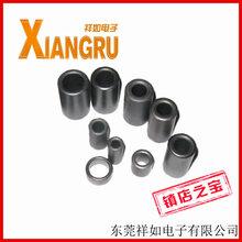 精品推荐空芯磁珠533552.5优质空芯磁珠环保空芯磁珠欢迎咨询