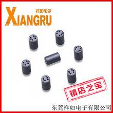 热销产品六孔铁氧体磁珠1.5T.2T.2.5T.3T环保六孔铁氧体磁珠优质铁氧体磁珠