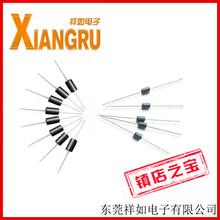 精品推荐编带铁氧体磁珠高品质编带铁氧体磁珠RH3.590.8优质编带铁氧体