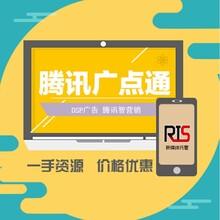 沈阳微信朋友圈推广_微信朋友圈广告费用多少?
