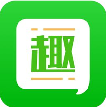 广州趣头条广告投放开户代理商