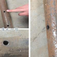 圓管焊孔機預前支護圓管鉆眼機圖片
