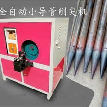 隧道專用小導管油壓打孔機廣安企業新聞圖片