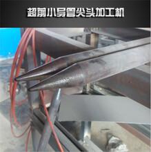 隧道支護超前小導管夜壓打孔機商丘企業新聞圖片