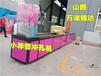 浙江省舟山電腦沖孔機隧道加固注漿管沖口機新聞資訊