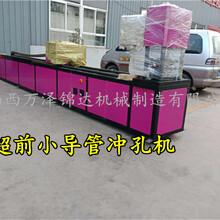 圍巖支護油壓打孔機岳陽企業新聞圖片