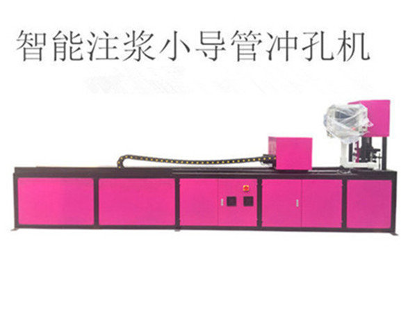 山西朔州注浆管钻眼成型机械设备多少钱一台