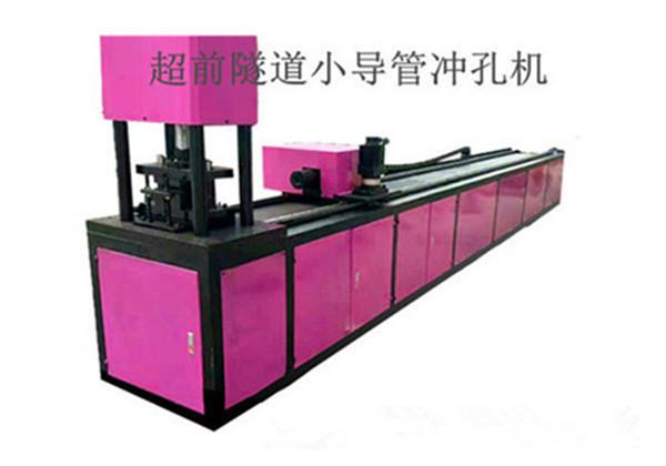 河南安阳袖阀管焊眼成型机械生产厂家