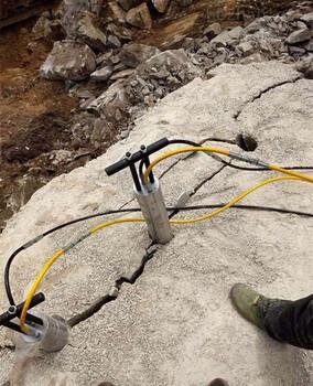 桥墩电动劈裂枪大型机载式液压劈石机提升采矿效率