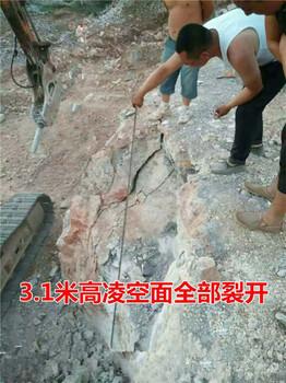建工路大方量石头劈裂设备破硬石头劈裂机好用吗