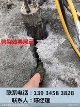 大型岩石液压劈裂机现货供应景德镇市图片