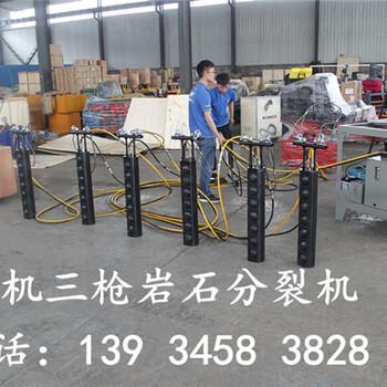 江苏连云港液压劈裂棒机器产品介绍及用途