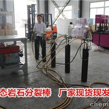 菏澤石灰石液壓脹裂機械新式開采破石設備圖片