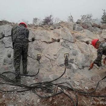 新疆新疆风化岩石开采劈石机矿石石材分离机