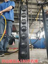 湖南永州修高速開石頭靜態分裂機鋁礦液壓開石機圖片