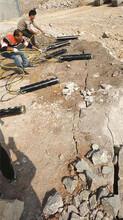 河南許昌石灰巖的柴動力分裂機堅硬巖石破碎巖石設備圖片