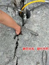 快速破碎硬石头劈裂棒葫芦岛开采施工现场图片