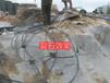 石灰石开采大型岩石分裂机割裂机祁连县无?#39029;?#26080;振动
