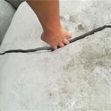 石层开采劈裂机张掖裂石棒图片