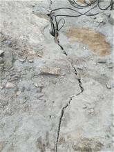 山体开采不让放炮怎么办裂石棒图片
