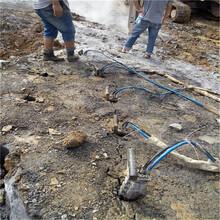 靜態礦山開采破裂機器劈裂機阜陽挖改劈裂棒圖片