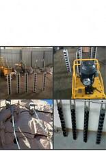 開采巖石設備劈裂棒黔西南劈石棒圖片