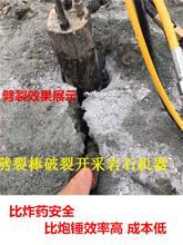開采礦山不放炮劈裂棒可以提高產量嗎長春無聲破碎劈裂棒圖片