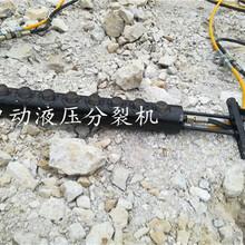破除巖石快速大型劈裂機巴中巖石撐裂棒圖片