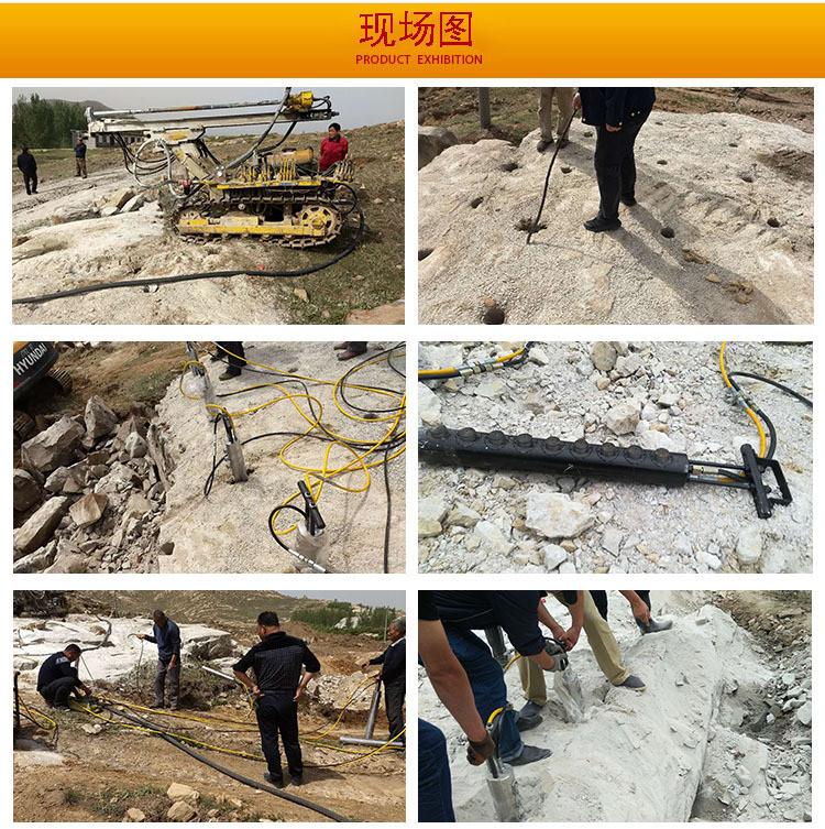 无声爆破岩石机载式液压开山器破石棒兴和县一台多少钱