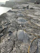 無聲劈石頭設備液壓劈裂棒銅川無聲劈裂劈石棒圖片