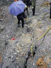 劈裂机挖地基破石头机器驻马店破石棒图片