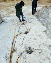 遇到硬石頭用什么方法破除鷹潭大型液壓劈裂棒圖片