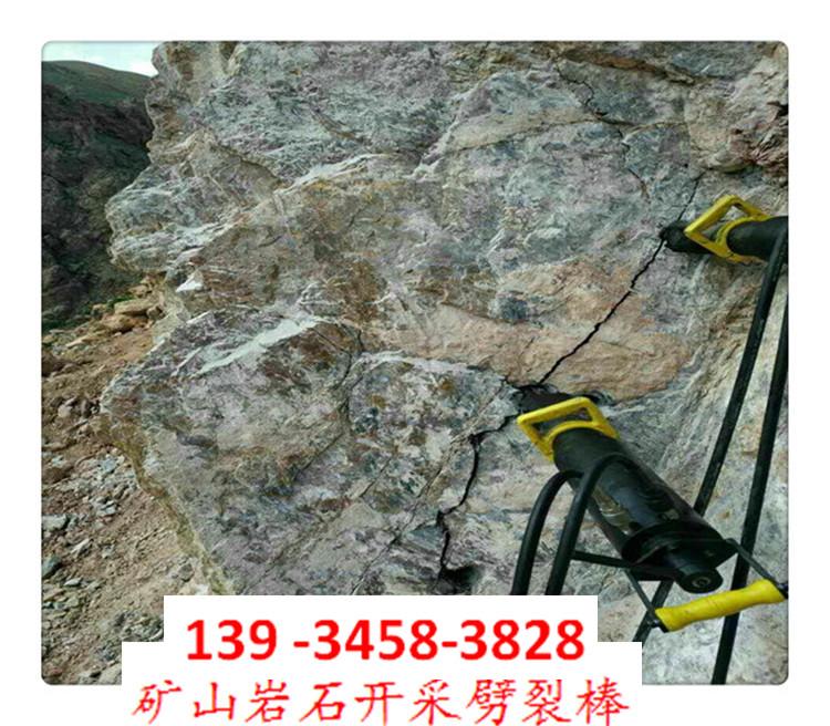 康保县大块废石破碎液压分裂机-代替风镐采石