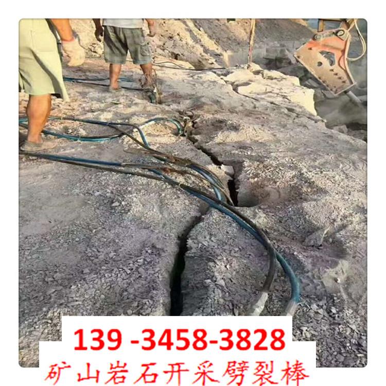 白碱滩区巷道掘进破石头手持式机-一般是多少钱