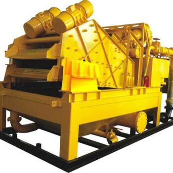 砂石尾礦細沙回收機分離器四川污泥壓濾機現貨供應