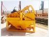赤峰高效率沙場泥漿脫水機泥漿除沙裝置