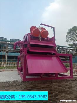 板塊式壓濾機/離心式泥水分離機萬澤錦達機械制造每日報價