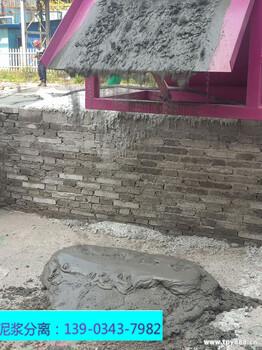 沙场洗沙泥浆处理机咨询热线
