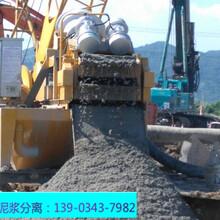 顆粒分離器工地處理泥漿設備購買地址圖片