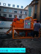 沙場泥漿處理泥水分離機器案例視頻圖片