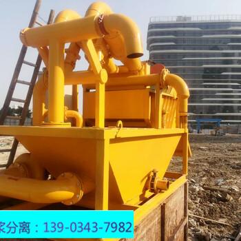 泥水过滤山沙泥浆分离机昭通市公司