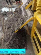 环保沙场洗沙泥浆处理机代理图片