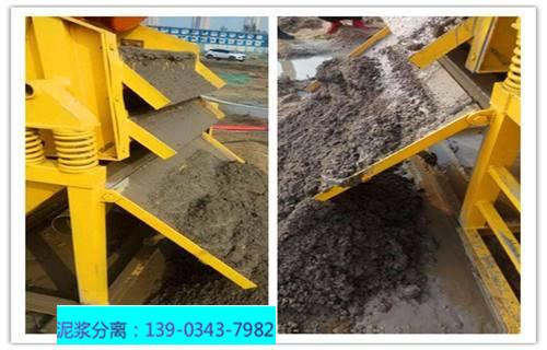全自動泥漿處理機器產品全貌實拍