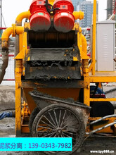 打樁專用泥漿分離機效率高嗎圖片