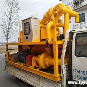 江西吉安:河道清淤泥漿分離器生產廠家環保