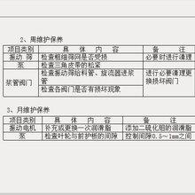 邢台污水厂泥浆脱水压滤机/黄山厂家质保图片
