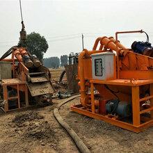 环保:绵阳贵港污水厂泥浆脱水压滤机图片